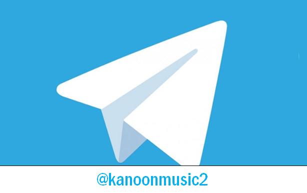 logo telegram kanoon