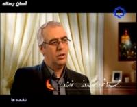 محمدهاشماحمدوند